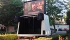 Visiondled cine